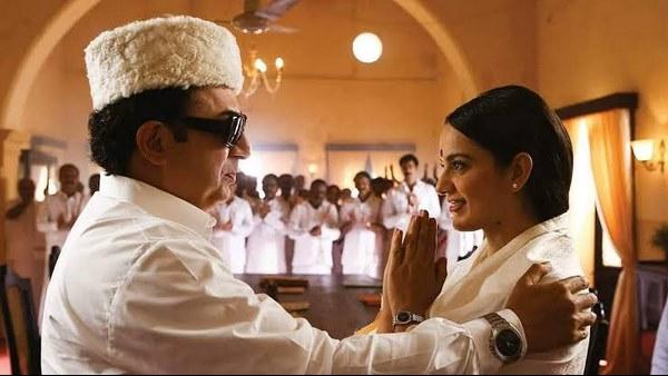 Thalaivii First Review: ಒಂದೇ ಪದದಲ್ಲಿ ಹೇಳುವುದಾದರೆ 'ಪವರ್ಫುಲ್'