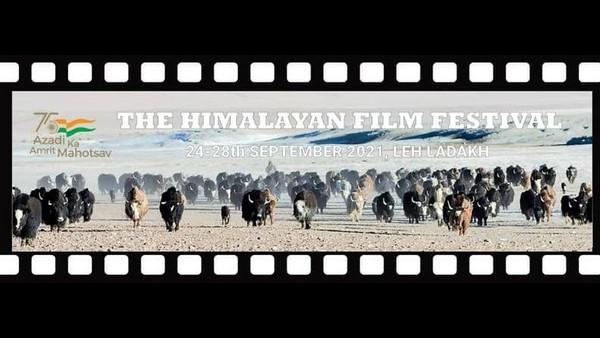 ಚೊಚ್ಚಲ 'ಹಿಮಾಲಯನ್ ಚಲನಚಿತ್ರೋತ್ಸವ'ಕ್ಕೆ ಸೆಪ್ಟೆಂಬರ್ 24 ರಂದು ಚಾಲನೆ