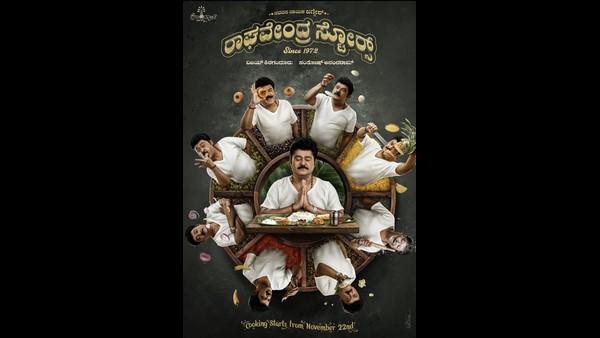 ಜಗ್ಗೇಶ್ ಜೊತೆ ಹೊಂಬಾಳೆ 12ನೇ ಸಿನಿಮಾ: ಸಂತೋಷ್ ನಿರ್ದೇಶಕ