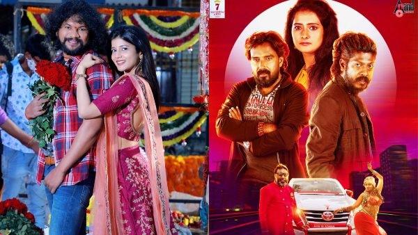 'ತಾಜ್ ಮಹಲ್-2' ಟ್ರೈಲರ್: ಸೆಪ್ಟೆಂಬರ್ 17ಕ್ಕೆ 'ಚಡ್ಡಿದೋಸ್ತ್' ರಿಲೀಸ್