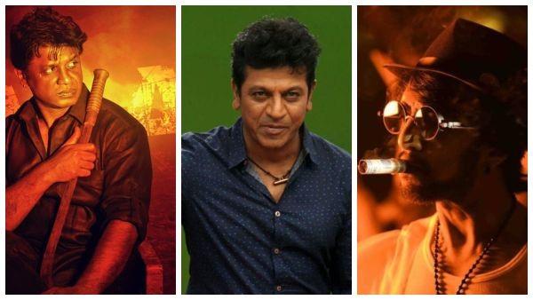 ಒಂದೇ ದಿನ 'ಸಲಗ', 'ಕೋಟಿಗೊಬ್ಬ 3' ಬಿಡುಗಡೆ: ಸಲಹೆ ನೀಡಿದ ಶಿವರಾಜ್ ಕುಮಾರ್