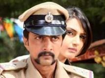 http://kannada.filmibeat.com/img/2011/03/01-kempe-gowda1.jpg
