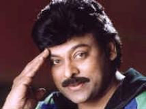 https://kannada.filmibeat.com/img/2011/03/11-chiranjeevi3.jpg