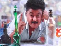 https://kannada.filmibeat.com/img/2012/09/10-manjunatha-ba-llb1.jpg