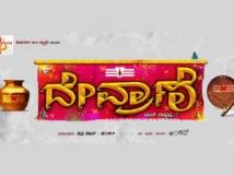 http://kannada.filmibeat.com/img/2012/10/08-lucky-shankar3.jpg