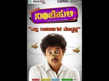 https://kannada.filmibeat.com/img/2013/08/02-big11.jpg