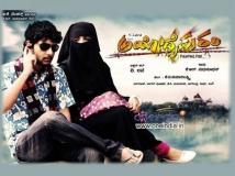 http://kannada.filmibeat.com/img/2014/01/01-karnataka-ayodhyapuram.jpg