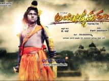 http://kannada.filmibeat.com/img/2014/01/02-karnataka-ayodhyapuram-02.jpg