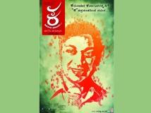 http://kannada.filmibeat.com/img/2014/04/24-ka-movie-poster.jpg