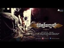 https://kannada.filmibeat.com/img/2014/07/10-bahuparak.jpg