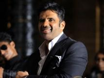 http://kannada.filmibeat.com/img/2014/09/08-sunil-shetty.jpg