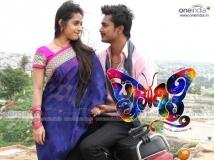 http://kannada.filmibeat.com/img/2014/12/24-1419399173-patharagitti.jpg
