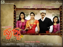 http://kannada.filmibeat.com/img/2015/01/07-1420635003-drushya2.jpg