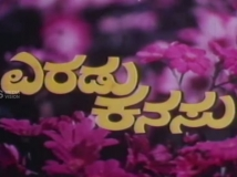 https://kannada.filmibeat.com/img/2015/01/30-1422598379-eradu-kanasu3.jpg