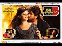 http://kannada.filmibeat.com/img/2015/04/26-1430036691-krishna-leela.jpg