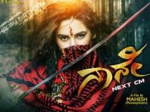 http://kannada.filmibeat.com/img/2015/05/28-1432802857-revealed-ragini-dwivedi1.jpg