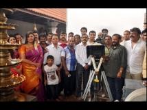 http://kannada.filmibeat.com/img/2015/05/29-1432892360-tulu-movie-erlaga1.jpg