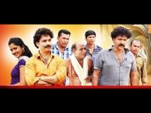 http://kannada.filmibeat.com/img/2015/07/07-1436266179-chaali-polilu-1.jpg
