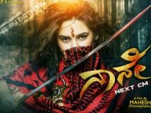 http://kannada.filmibeat.com/img/2015/08/20-1440044160--ragini-dwivedi-next-titled-naane-next-cm-1.jpg