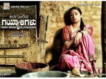 http://kannada.filmibeat.com/img/2015/10/29-1446093540-shwetha-srivastav.jpg