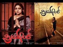 http://kannada.filmibeat.com/img/2016/01/14-1452757509-priyanka-new.jpg