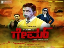 http://kannada.filmibeat.com/img/2016/02/26-1456479719-game-movie-review-12.jpg