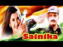 http://kannada.filmibeat.com/img/2016/04/1-sainika-07-1460007747.jpg