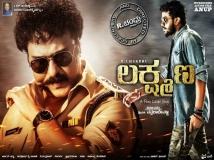 http://kannada.filmibeat.com/img/2016/06/5-lakshmana-review-25-1466851225.jpg