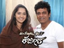 http://kannada.filmibeat.com/img/2016/07/santheyalli-nintha-kabira-16-1468668790.jpg
