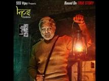 http://kannada.filmibeat.com/img/2016/11/masti-gudi-15-11-1478866551.jpg