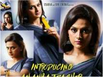 http://kannada.filmibeat.com/img/2017/01/dpfinalcopy-10-1484032590.jpg