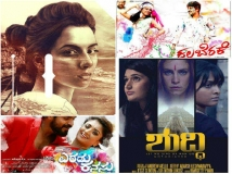 http://kannada.filmibeat.com/img/2017/03/dp-16-1489662542.jpg