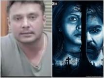 http://kannada.filmibeat.com/img/2017/06/dp-14-1497451505.jpg