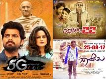 http://kannada.filmibeat.com/img/2017/08/movies-4-24-1503572645.jpg