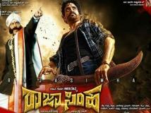 https://kannada.filmibeat.com/img/2017/09/dpraajasimha-19-1505794205.jpg