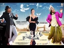 http://kannada.filmibeat.com/img/2018/08/1-copy-1534426617.jpg