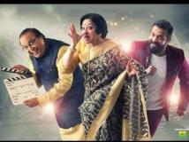 http://kannada.filmibeat.com/img/2018/10/dramajuniors-1540009458.jpg