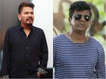 http://kannada.filmibeat.com/img/2018/11/dpshankarandshivanna-1541240172.jpg