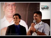 http://kannada.filmibeat.com/img/2019/04/manikanthkadri-2-1554185963-1554186859.jpg