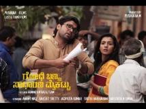 https://kannada.filmibeat.com/img/2019/06/dp-rakshithcopy-1559549120.jpg