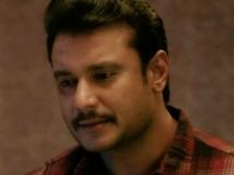https://kannada.filmibeat.com/img/2019/07/dp-dacchu-1562568806.jpg