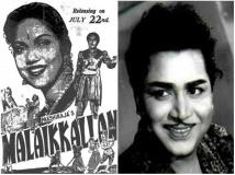 http://kannada.filmibeat.com/img/2019/07/kalyan-kumar-5-1563876554.jpg