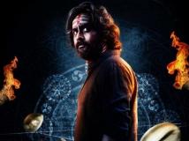 http://kannada.filmibeat.com/img/2019/07/srinagarkitty-1562560124.jpg