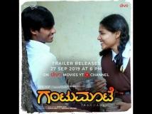 http://kannada.filmibeat.com/img/2019/09/1-1569648792.jpg