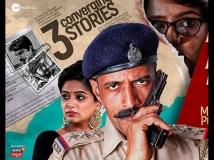 http://kannada.filmibeat.com/img/2019/09/nannaprakara-2-1567496632.jpg