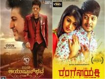https://kannada.filmibeat.com/img/2019/10/dpaysuhamnabhava-1571830518.jpg