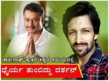 http://kannada.filmibeat.com/img/2019/11/abhimanyu-7-1572603532.jpg