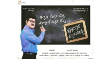 http://kannada.filmibeat.com/img/2019/12/kalidasakannadameshtru-1575163522.jpg