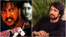 http://kannada.filmibeat.com/img/2019/12/sudeep-6-1575797212.jpg