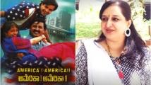https://kannada.filmibeat.com/img/2020/01/dphemaprabhath-1579954464.jpg